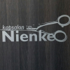 Nienke Dames- & Heren Kapsalon